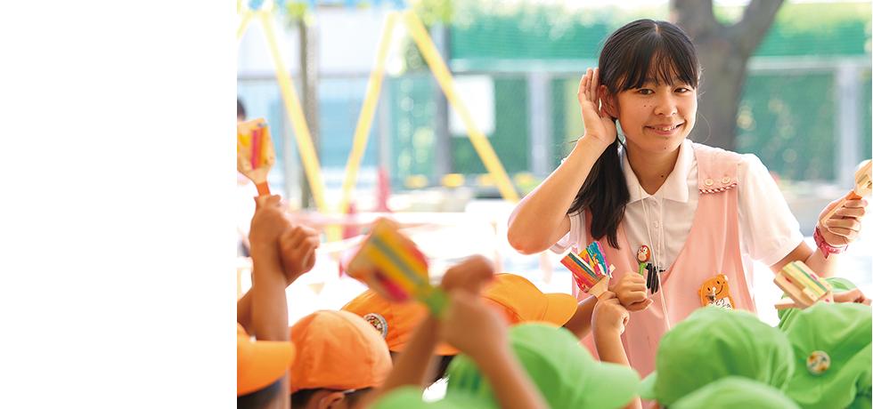 保育学科 幼稚園コース(2年制)/保育コース(3年制)