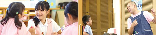保育学科 幼稚園コース/保育コース