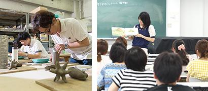 大阪芸術大学短期大学部ならではのスクーリングの特徴
