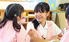 幼稚園教諭2種免許